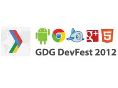 «GDG  DevFest» в Омске